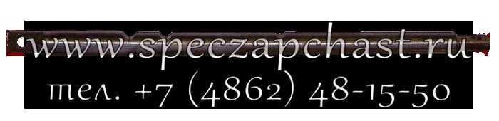Валик/скалка 240.30.11.00.067